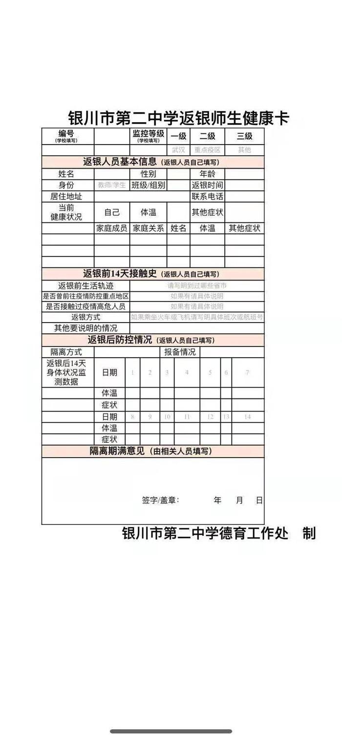 微信图片_20200211115706.jpg
