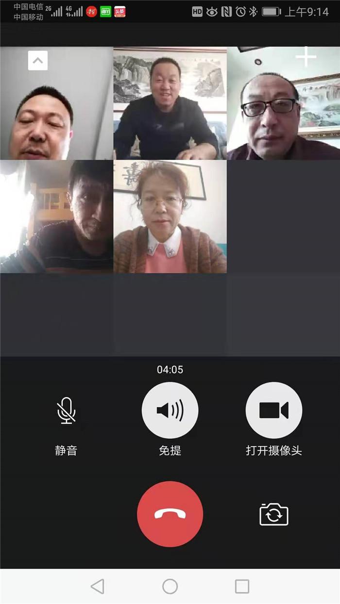 微信图片_20200211122259.jpg